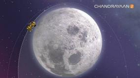 moon-lander-separation-successful-says-isro