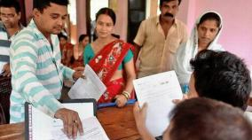 assam-govt-to-provide-legal-aid-to-needy-people-excluded-from-nrc-list-mha