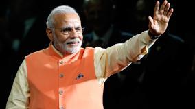 pm-modi-to-be-honoured-by-bill-melinda-gates-foundation-for-swachch-bharat-abhiyan