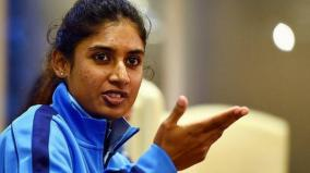 mithali-raj-retires-from-t20is-to-focus-on-2021-odi-world-cup