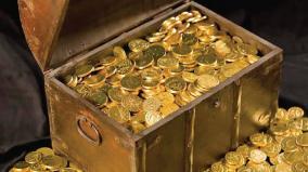 bell-treasure