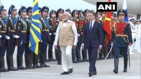 modi-arrives-in-russia-on-2-day-visit