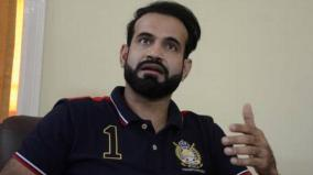most-important-cricketer-for-indian-team-irfan-pathan-identifies-star-player