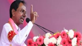 kcr-to-implement-3o-days-action-plan-for-developing-telangana-villages