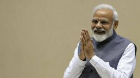 60-students-to-watch-chandrayaan-2-landing-with-pm