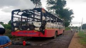 dk-shivakumar-arrest-protests-erupt-in-karnataka