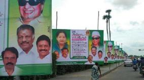 fix-banners-without-license-one-year-jail-rs-5-000-fine-chennai-corporation-warning