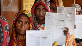 assam-nrc-firs-lodged-against-coordinator-prateek-hajela-for-deliberate-exclusion-of-genuine-indian-citizens