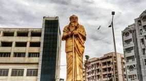 periyar-statue-high-court