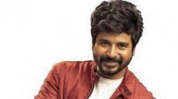 this-is-the-beginning-of-the-new-game-from-this-platform-sivakarthikeyan