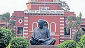 no-re-counselling-for-empty-seats-in-anna-univ