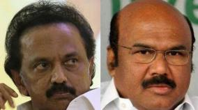 stalin-is-afraid-to-oppose-the-central-government-after-the-arrest-of-p-chidambaram-minister-jayakumar