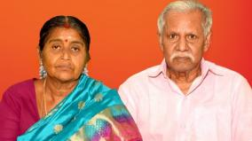 usilampatti-wife-dies-not-withstanding-husband-s-demise