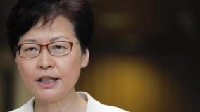 hong-kong-leader-says-china-respects-and-supports-withdrawal-of-extradition-bill