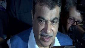 auto-sales-slump-can-be-converted-to-opportunities-nitin-gadkari