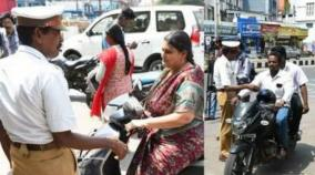 motor-vehicle-act-power-to-fine-special-sub-inspector-status-govt-order