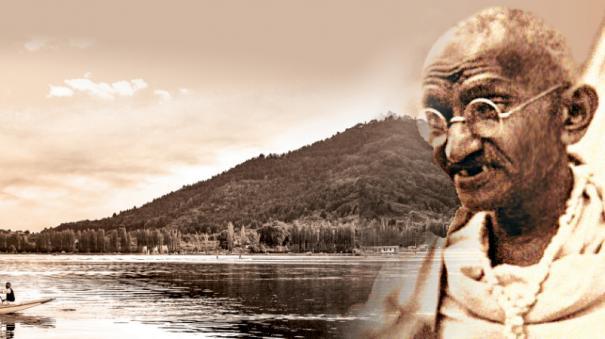 kashmir-in-gandhi-point-of-view