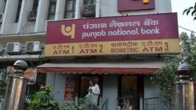 pnb-approves-bank-merger