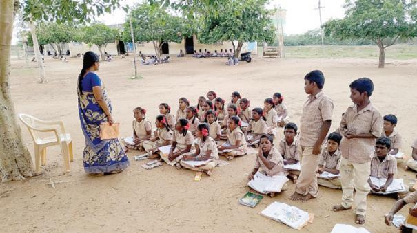 sathanoor-govt-school
