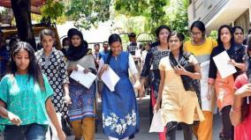 no-permission-for-engineering-colleges