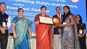 national-award-for-namakkal-district