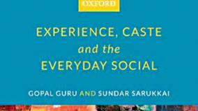 experience-caste-and-the-everyday-social