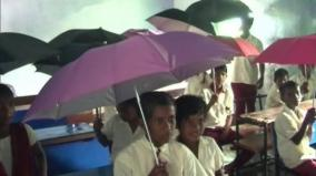 jharkhand-children-forced-to-study-under-umbrellas-due-to-leaking-roof-in-school