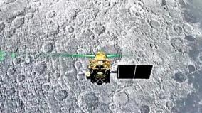 american-astronomer-neal