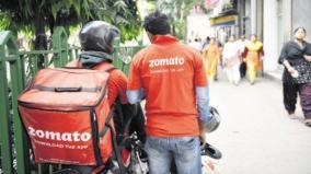 zomato-staff-dismissed