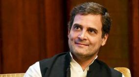 congratulations-to-modi-govt-on-100-days-of-no-development-rahul