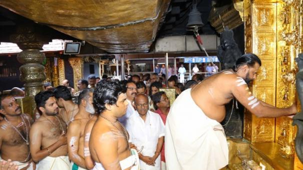 sabaraimalai-temple