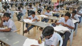 quarterly-exams-for-10th-11th-12th