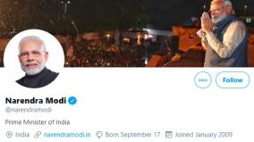 pm-modi-crosses-50-m-followers-on-twitter