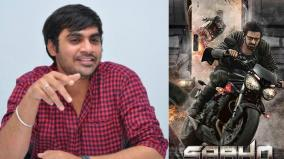 saaho-director-replies-to-criticism