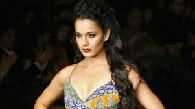 thalaivi-crew-accepts-kangana-request