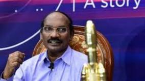 isro-chairman-k-sivan-does-not-have-social-media-account