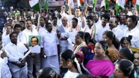 congress-protest-in-puducherry-3-ministers-3-mlas-not-participating