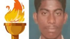 game-olympic-torch-at-the-ceremony-student-killed-in-fire