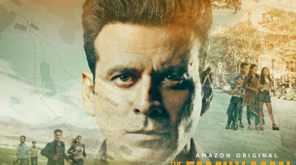 priya-mani-manoj-bajpai-sandeep-kishan-starring-the-family-manwave-series-released-on-amazon-prime