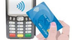 wifi-symbol-in-debit-cards