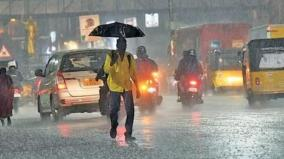 thunderstorms-in-tamil-nadu-are-likely-to-rain-chennai-meteorological-department