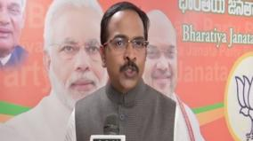 telangana-cm-should-offer-apology-to-governor-bjp