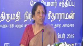 modi-government-has-taken-landmark-steps-in-100-days-nirmala-seetharaman