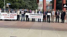 world-sindhi-congress-holds-protest-against-pakistan-outside-united-nations