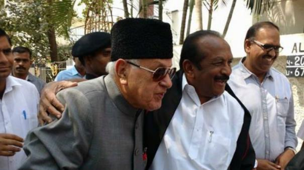 vaiko-s-hcp-petition-on-farooq-abdullah-is-the-investigation-in-line-the-chief-justice-will-make-the-decision