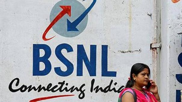 bsnl-new-plans