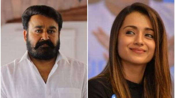 trisha-is-the-heroine-for-mohanlal