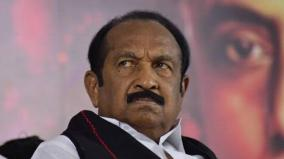 vaiko-urges-to-release-imprisonments