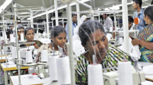 garment-business-down