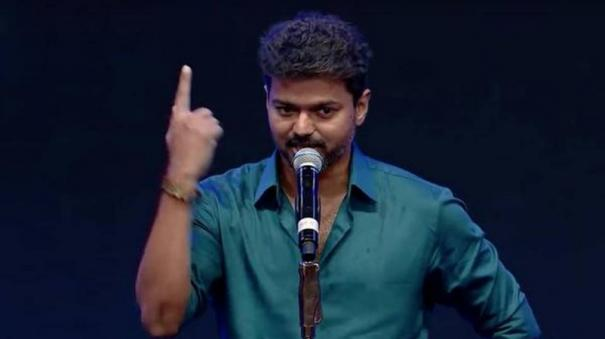 will-vijay-touch-politics-in-his-speech-at-bigil-audio-launch